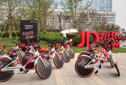 JD.com Teams Up with Mobike to Turn Bikes Rides Into Prizes