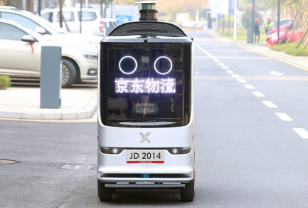 JD Autonomous Delivery Robot at Changsha Smart Delivery Station