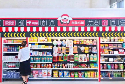 JD Launches JD Convenience Store Mini Shop in Xi'an