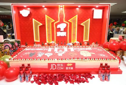 In-Depth: Singles Day Carnival Shows JD's Power to Boosts Real Economy